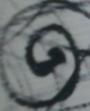 Button: Wirbel