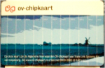 button antragsinfo e1500642126470 - Bus & Chips